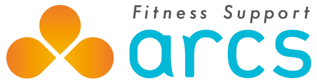 Fitness Support arcs(アークス)